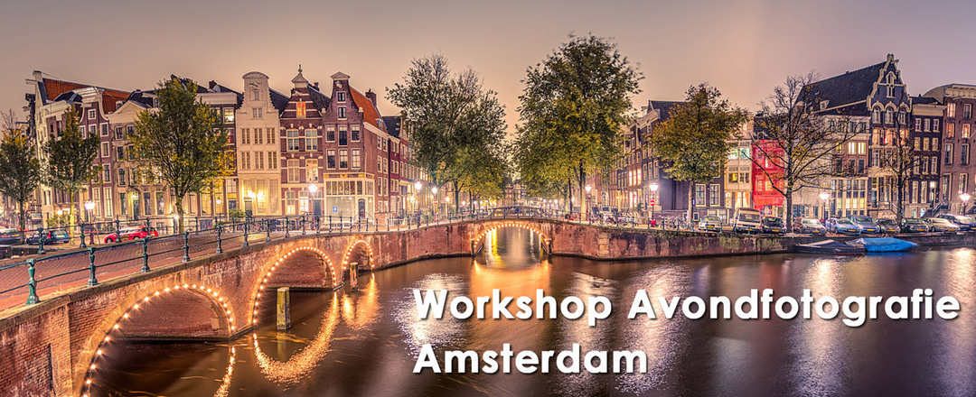Workshop Avondfotografie Amsterdam 23 feb