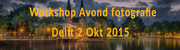 Workshop Avondfotografie Delft 2-okt-2015