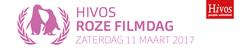 Hivos Roze Filmdag